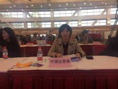 中国证券报记者率先提问重组相关问题 上证网