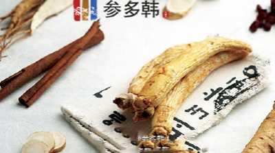 高丽参切片最方便的高丽参的食用方法 韩国高丽参怎么吃