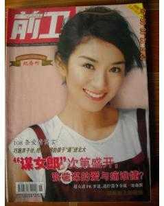 district9 前得乐 前卫杂志