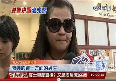 台女星儿子涉杀警案 刘芯彤