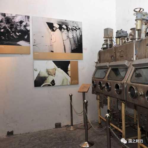 中国地下核武库_中国地下核武库 中国唯一开放参观的核武器地下指挥中心 - 九天 ...