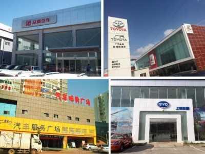 中国最发达的行业 中国未来5年最吃香的十大行业
