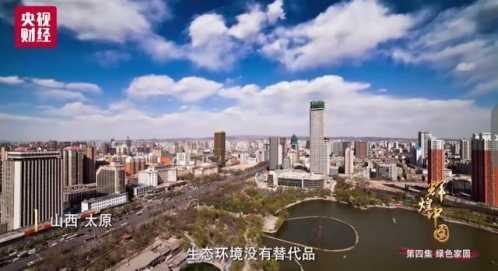 全世界拥有电动出租车最多的城市 太原出租车