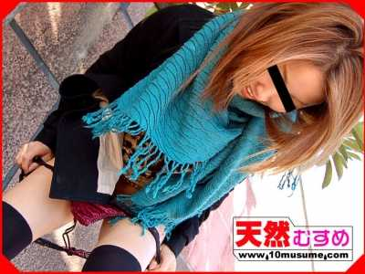 素人ゆな番号10musume-011708 01在线观看