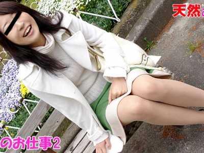 诗织(しおり)番号10musume-091809 01迅雷下载
