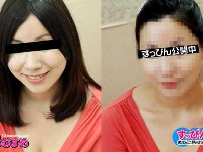 愛川聖子番号10musume-101111 01迅雷下载