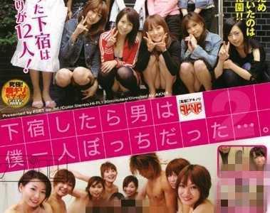 2007年01月18日发布 瀬戸まゆみ番号fset-050封面
