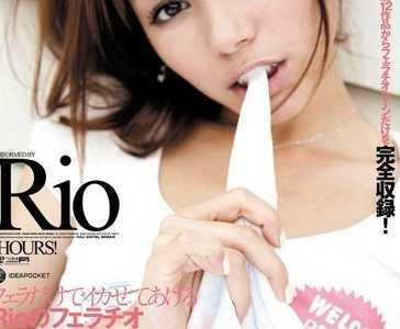 柚木提娜(Rio)番号idbd-273封面