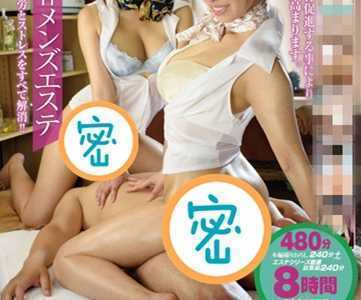 2015年08月06日发布 作品番号iene-590封面