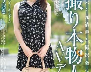 2015年03月25日发布 濑户悠(瀬戸ゆう)番号jux-555封面