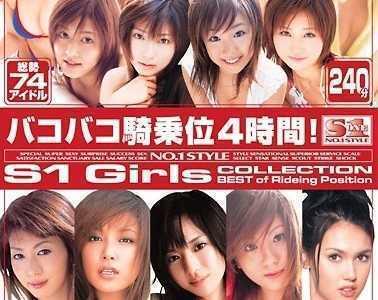 s1 girl剧场第4小时第4小时! 女優74人番号onsd-019封面