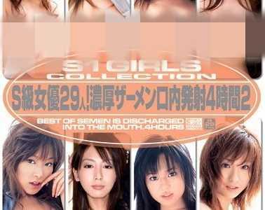 性爱能在口中激烈地进行射出的快感 女優29人番号onsd-198封面