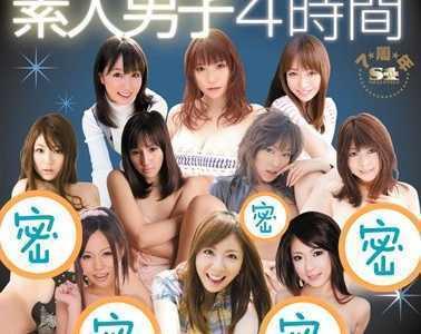2012年04月07日发布 女優20人番号onsd-595封面
