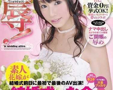 """这是在""""支付婚礼费用""""的宣传口号上 svdvd系列番号svdvd-165封面"""